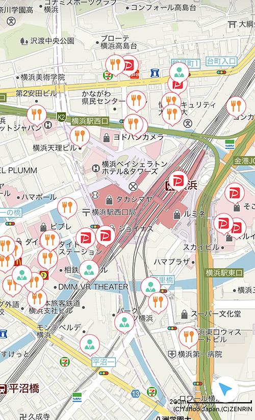 横浜駅周辺でPayPay利用可能なお店